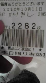20101011215804.jpg