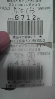 20101023213008.jpg