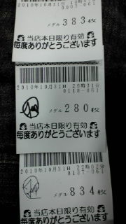 20101031221347.jpg