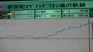 20101115221310.jpg