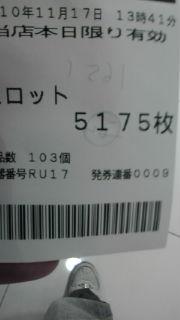 20101117160435.jpg