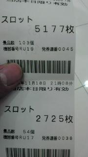 20101118211937.jpg