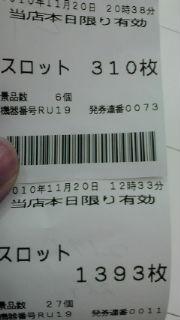 20101120205000.jpg