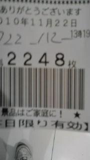 20101122140700.jpg