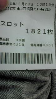 20101129150600.jpg