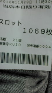 20101129150615.jpg