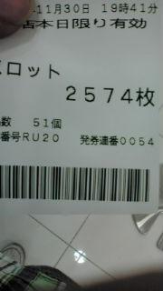 20101130195352.jpg