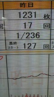 20101207201604.jpg