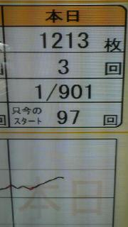 20101207201637.jpg