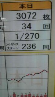 20101207214158.jpg