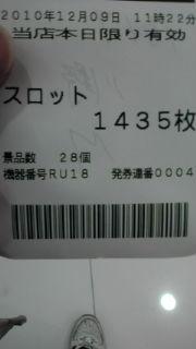 20101209113516.jpg