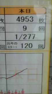 20101213125348.jpg
