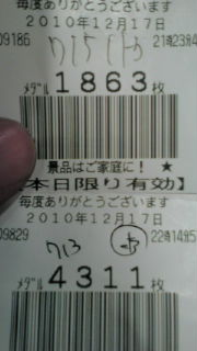 20101217221756.jpg