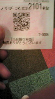 20101218134435.jpg