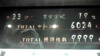 20101224221904.jpg