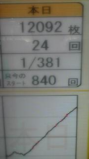 20101224222705.jpg