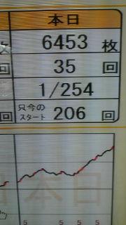 20110105212454.jpg