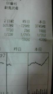 20110112231503.jpg