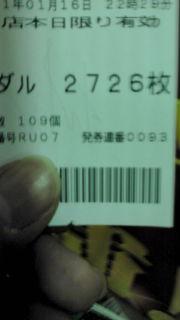 20110116223040.jpg