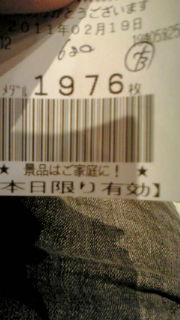 20110219191625.jpg