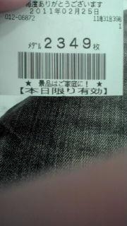 20110225122229.jpg