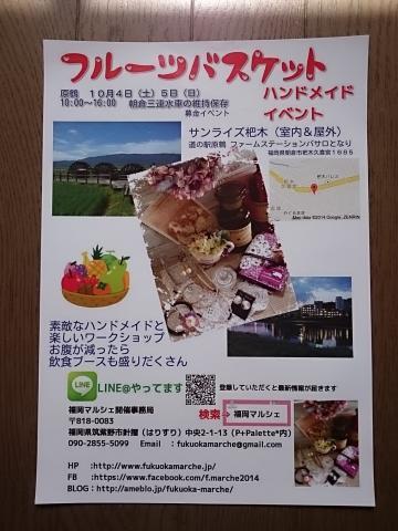 DSC_0623_convert_20141003111146.jpg