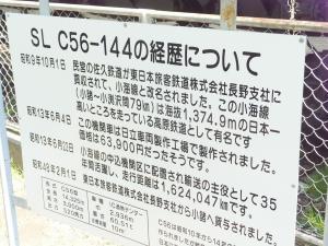9.14軽井沢 004