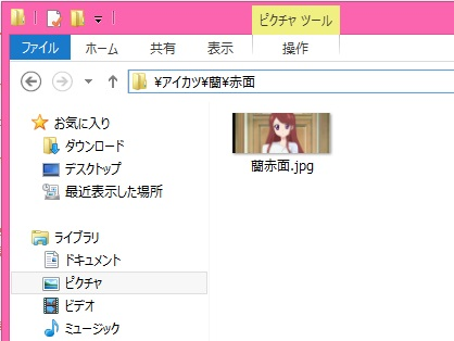 blog170.jpg