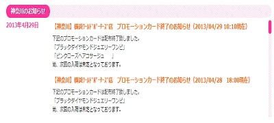 blog179.jpg
