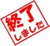 blog195.jpg