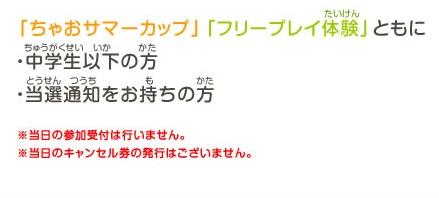 blog359.jpg