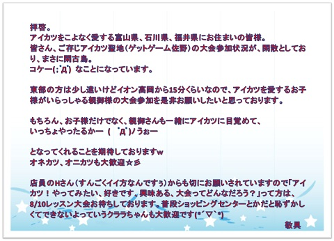 blog588.jpg