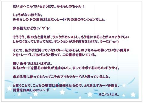 blog642.jpg