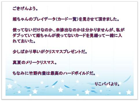 blog645.jpg