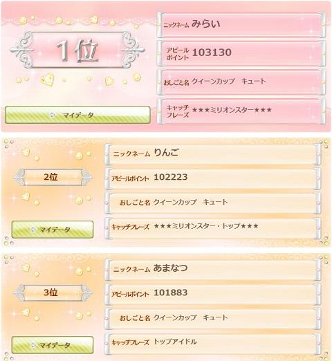blog697.jpg