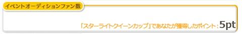 blog731.jpg