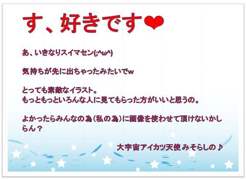 blog732.jpg