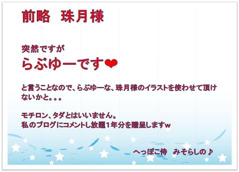 blog733.jpg