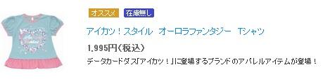 blog84.jpg