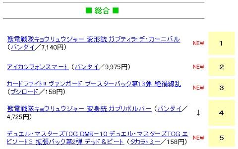 blog940.jpg