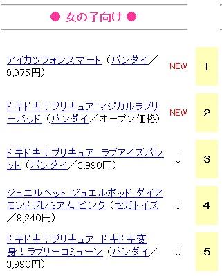 blog941.jpg