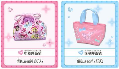blog946.jpg