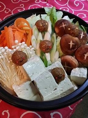 new味噌ボール2