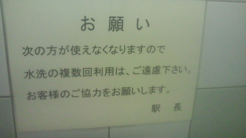 2012102107470000.jpg