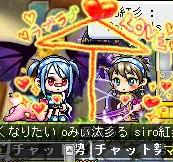 Maple120411_181743.jpg
