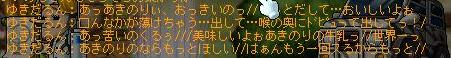 Maple120414_235558.jpg