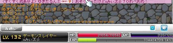 Maple120414_235759.jpg