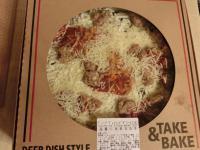 ディープディッシュピザ 箱