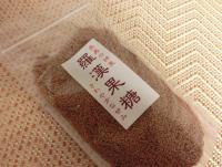 羅漢果糖 (2)