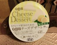 2QBBチーズデザート1
